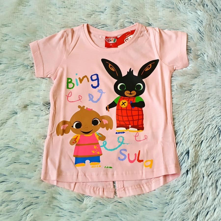 Tričko Bing růžové 98