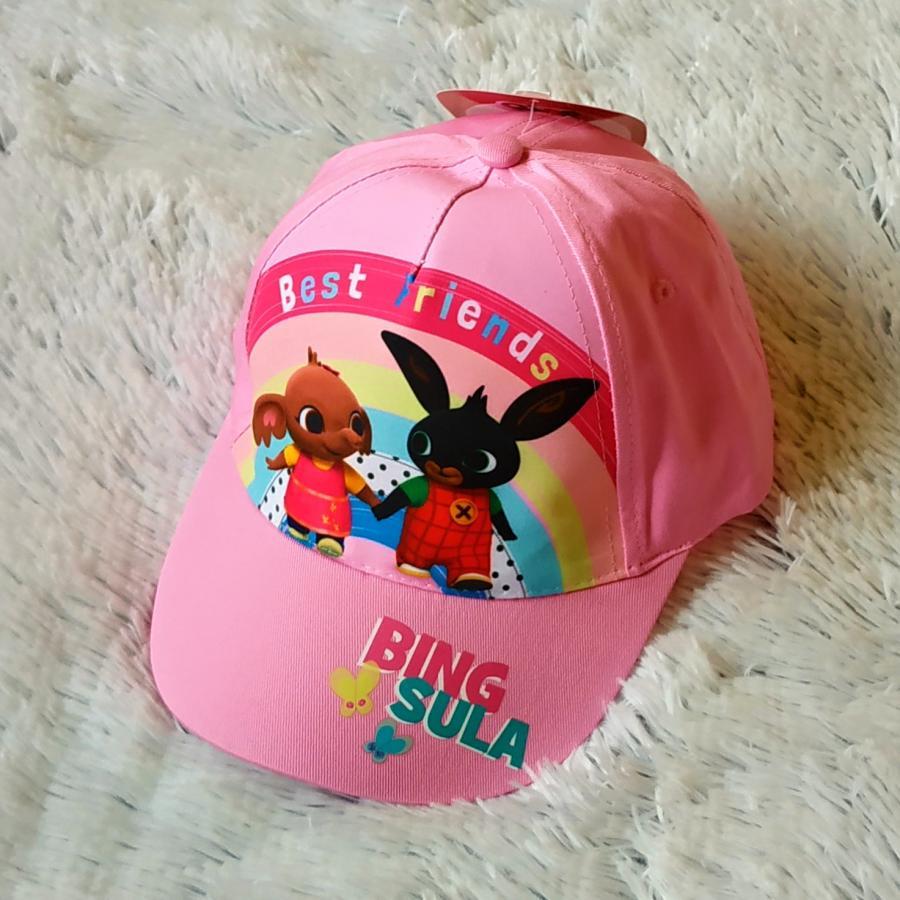 Kšiltovka Bing světle růžová 52