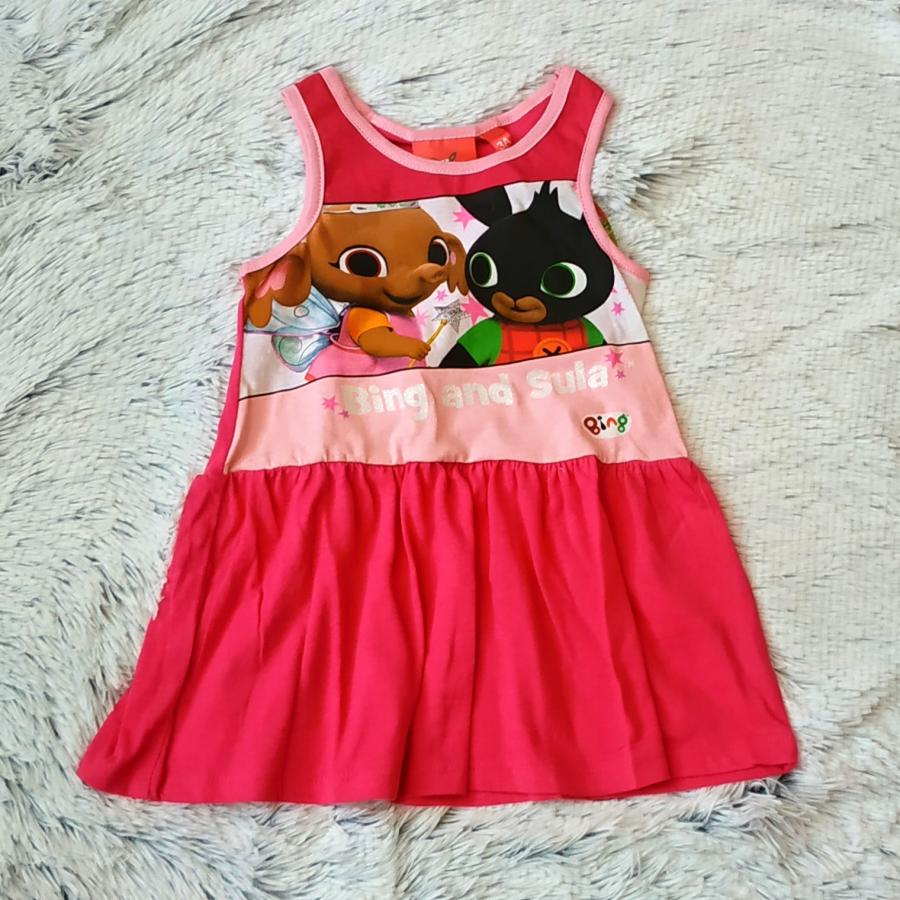 Letní šaty Bing malinové 110